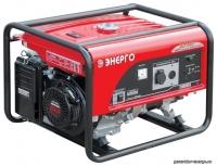 Бензиновый генератор Energo ЭА 3200